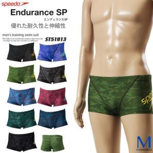 メンズ 競泳練習用水着 男性 speedo スピード ST51913|mizugi