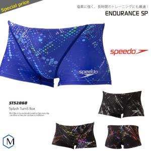 メンズボックス 競泳練習用水着 speedo スピード ST52060|mizugi