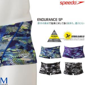 ジュニア水着 男子 競泳練習用水着 speedo スピード STB52053|mizugi