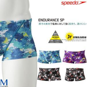 ジュニアボックス水着 男子 競泳練習用水着 speedo スピード STB52056|mizugi