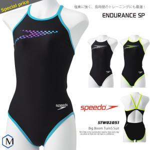 レディース 競泳練習用水着 speedo スピード STW02051 mizugi