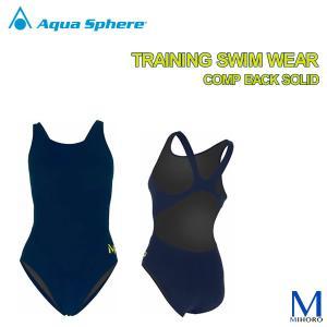 レディース 競泳練習用水着 マイケルフェルプス エムピー MP アクアスフィア COMP BACK SOLID|mizugi