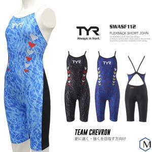 レディース 競泳練習用水着 女性 TYR ティア SWASF112 mizugi
