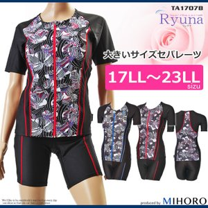 レディース フィットネス水着 袖付きセパレーツ・大きいサイズ リュウナ TA1707B|mizugi