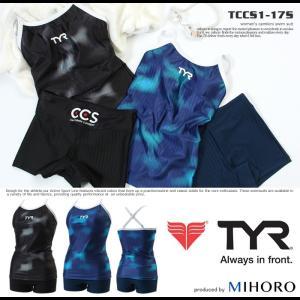 レディース フィットネス水着 セパレート ティア TCCS1-17S|mizugi