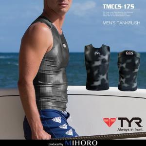 メンズ 競泳練習用水着 メンズトップス・ぴったりシルエット  TYR ティア TMCCS-17S|mizugi