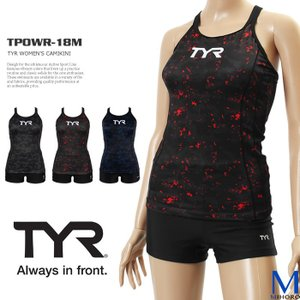 レディース 競泳練習用水着 ティア TPOWR-18M|mizugi