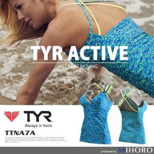 レディース フィットネス水着  ホットヨガ ランニング ウェア トップス ティア [NKPS_OK] TTNA7A|mizugi