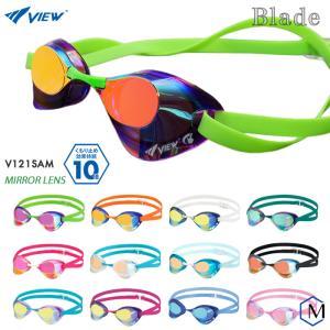 FINA承認モデル クッションなし 競泳用スイムゴーグル ミラーレンズ Blade ブレード <VIEW(ビュー)> V121SAM|mizugi