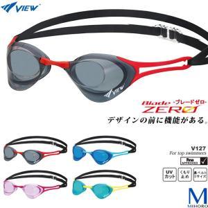 FINA承認モデル クッションなし 競泳用スイムゴーグル 水泳用 Blade ZERO ブレードゼロ VIEW(ビュー)  V127|mizugi