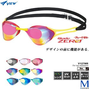 FINA承認モデル クッションなし 競泳用スイムゴーグル 水泳用 ミラーレンズ Blade ZERO ブレードゼロ VIEW(ビュー)  V127MR|mizugi