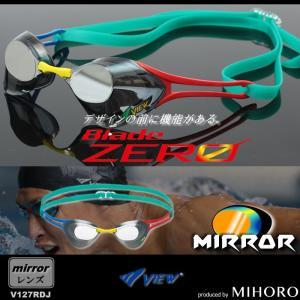 FINA承認モデル クッションなし 競泳用スイムゴーグル  Blade ZERO   <VIEW> V127RDJ|mizugi