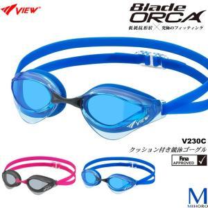 FINA承認モデル クッションあり 競泳用スイムゴーグル 水泳用 Blade ORCA VIEW(ビュー)  V230C|mizugi