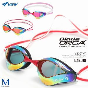 FINA承認モデル クッションあり 競泳用スイムゴーグル 水泳用 ミラーレンズ BladeORCA ブレードオルカ VIEW(ビュー) V230TKY(数量限定デザイン)|mizugi