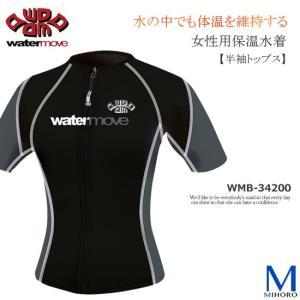 半袖トップス watermove (ウォータームーブ) 女性保温水着  WMB-34200 レディース|mizugi