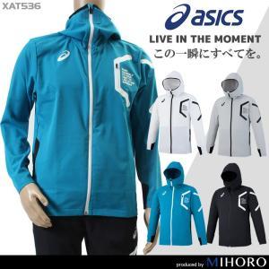 【ウェア・ジャケット】 メンズ パーカージャケット <asics(アシックス)>  XAT536|mizugi