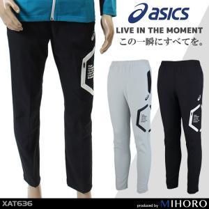 【ウェア・ボトムス】 メンズ ロングパンツ <asics(アシックス)>  XAT636|mizugi