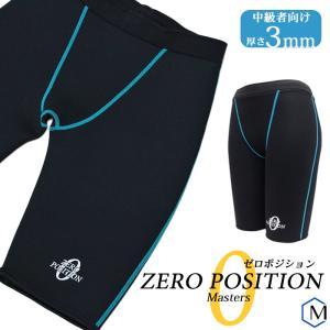 (送料無料) 男女兼用 競泳練習用水着 浮力サポート ゼロポジションマスターズ3mm|mizugi