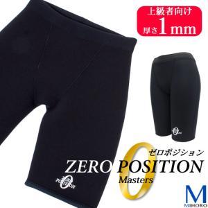 (送料無料) 男女兼用 競泳練習用水着 浮力サポート ゼロポジションマスターズ1mm|mizugi