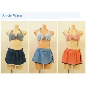 ArnoldPalmer【アーノルドパーマー】レディース水着 スカート付き3点セット
