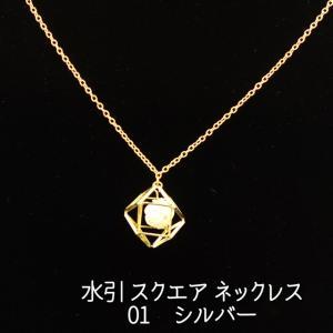 水引 スクエア ネックレス(金具ゴールド)|mizuhiki-yuhafu