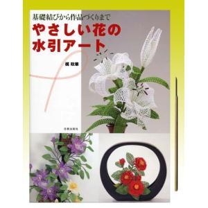 やさしい花の水引アート、ちり棒セット|mizuhikiart-shop2