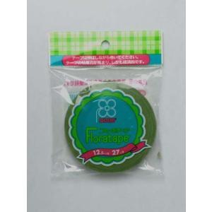 フローラテープ ライトグリーン|mizuhikiart-shop2