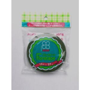 フローラテープ モスグリーン|mizuhikiart-shop2