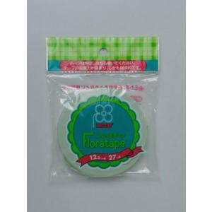 フローラテープ ミントアイボリー|mizuhikiart-shop2