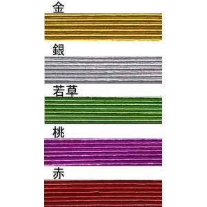 特光水引 色ミックス|mizuhikiart-shop2