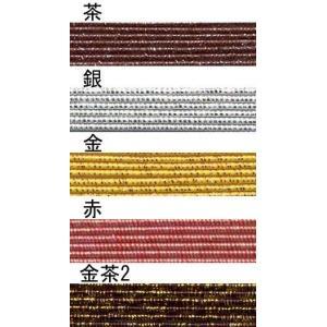 羽衣水引 色ミックス7|mizuhikiart-shop2