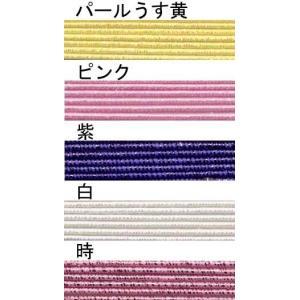 羽衣水引 色ミックス8|mizuhikiart-shop2