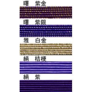 水引ひな祭りミックス2|mizuhikiart-shop2