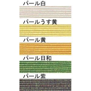 羽衣水引 色ミックス4|mizuhikiart-shop2