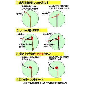 ちり棒A|mizuhikiart-shop2|02