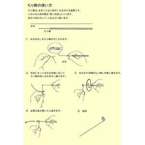 ちり棒A|mizuhikiart-shop2|03