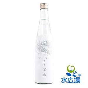 水 プレミアムウォーター 宝水 480ml グラスボトル 12本入り 送料無料 mizuhiroba-jp