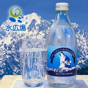 炭酸水 城山の湧水 350ml グラスボトル 24本入り 超軟水の炭酸仕立て 直送により代引き不可 北海道と九州向けは追加送料税抜400円がかかります|mizuhiroba-jp