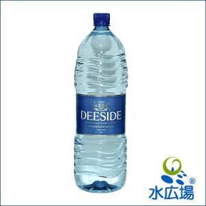 水 軟水 2L  ディーサイド 2000mlx6本 送料無料 スコットランドの清冽な軟水|mizuhiroba-jp