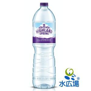 水 天然水 1.5L  スコットランドの代表的ミネラルウォーター ハイランドスプリング 1500mlx12本入り スコッチのお伴に欠かせません|mizuhiroba-jp