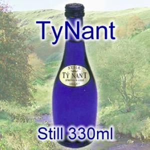 水 330ml 高級水 ティナント無炭酸 瓶Tynant  330ml x 24本入り 送料無料 世界の銘水|mizuhiroba-jp