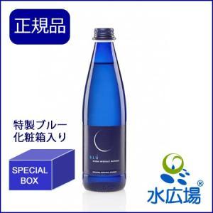 炭酸水 355ml イタリアの高級水 ガルバニーナブルーGalvaninaBlu炭酸 355ml(瓶)x12本|mizuhiroba-jp