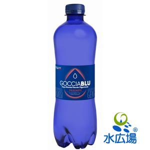 イタリアの万能中硬水 ゴッチアブルー炭酸入り 500mlx24本 天然水 水 ミネラルウォーター 炭酸水|mizuhiroba-jp