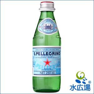 炭酸水 250ml サンペレグリノ グラスボトル 250ml...