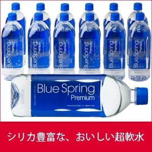シリカ水 ニュージーランドのおいしいシリカ軟水 ブルースプリング プレミアム 1Lx12本入 送料無料|mizuhiroba-jp