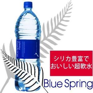 水 シリカ水 送料無料 1.5L 12本  ニュージーランドの天然水 ブルースプリング プレミアム 天然シリカ入り軟水ミネラルウォーター|mizuhiroba-jp