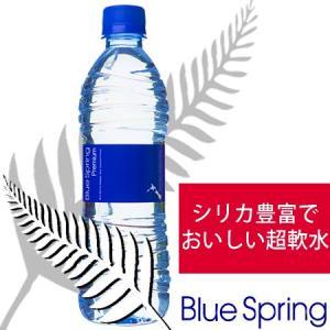 水 シリカ水 送料無料 軟水 500ml 24本入り ニュージーランドの天然水 ブルースプリング プレミアム 天然ケイ素含有の軟水 |mizuhiroba-jp