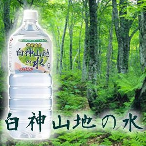水 軟水 2L 世界遺産が育んだ超軟水 白神山地の水 2Lx6本x2箱 国産名水 産地よりメーカー直送でお届け 代引き不可|mizuhiroba-jp