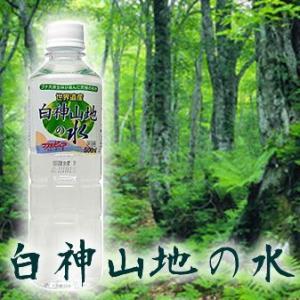 水 軟水 500ml 世界遺産が育んだ超軟水 白神山地の水 500mlx24本 国産名水 メーカー直送につき代引不可|mizuhiroba-jp