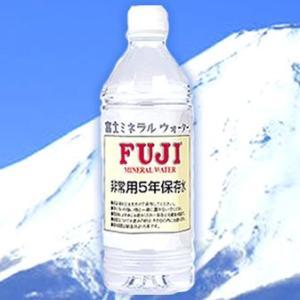 水 保存水 備蓄水 500ml   富士ミネラルウォーター  非常用5年保存水500mlx24本